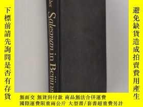 二手書博民逛書店Salesman罕見in Beijing(英文版)Y328272 米瑟.米勒 梅圖恩倫敦有限公司 出版198