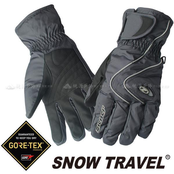 【SNOW TRAVEL 雪之旅】GORE-TEX保暖手套 灰 AR-42 防風手套│防水手套│刷毛手套│機車手套│重機手套