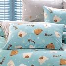 鴻宇 防蟎枕套2入 麻吉熊藍 防蟎抗菌 美國棉授權品牌 台灣製2216
