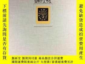二手書博民逛書店【罕見】1975年 肯特版畫集THE PRINTS OF ROC