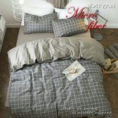 《竹漾》天絲絨雙人四件式舖棉兩用被床包組-暮光之城