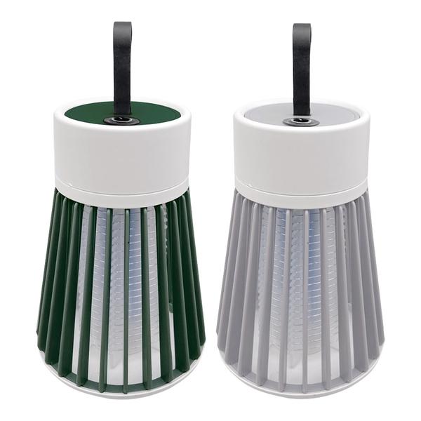 【3期零利率】全新 ES-002 USB充電式行動捕蚊燈 360度大面積捕蚊 電擊滅蚊 靜音無輻射 戶外露營