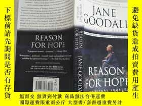 二手書博民逛書店Reason罕見for Hope:A Spiritual Journey【實物拍圖,內頁幹凈】Y8791 Ja