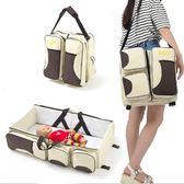 媽咪包 可折疊式嬰兒床包便攜式母嬰包多功能大容量媽咪包外出手提旅行床【韓國時尚週】