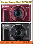 【福笙】Canon SX720 HS (平輸中文保固一年) 送32GB+副廠電池+硬殼相機包+小腳架+保護貼