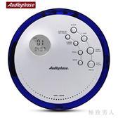 便攜式 CD機 音樂隨身聽 學生用CD播放機 支持英語光盤 LJ7400【極致男人】