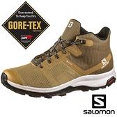 【SALOMON 法國】男 OUTline Prism GTX低筒登山鞋『藻棕/沙白/岩灰』41304900 健行鞋.多功能鞋