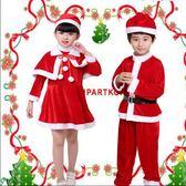 聖誕節兒童服裝男女童裝扮表演服幼兒員衣服聖誕節演出服聖誕老人  居家物語