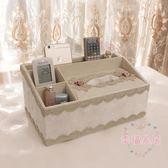 歐式多功能紙巾盒客廳抽紙盒創意家用茶几遙控器收納盒簡約紙抽盒