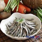 媽媽魚N.丁香魚(150g/盒,共2盒)﹍愛食網