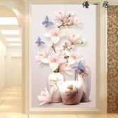 優一居 十字繡玉蘭插花鑽石畫滿鑽客廳