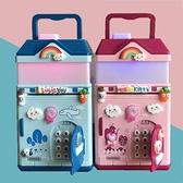 兒童存錢罐儲蓄罐不可取創意網紅密碼箱大容量保險盒防摔新年禮物 童趣屋 免運