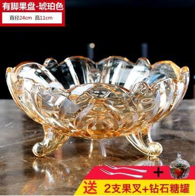 歐式無鉛水晶玻璃果盤大號客廳創意帶腳果鬥客廳水果盤
