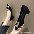 中跟鞋 春季新款韓版絨面淺口黑色高跟鞋職業尖頭中跟百搭粗跟低跟單鞋女 俏girl