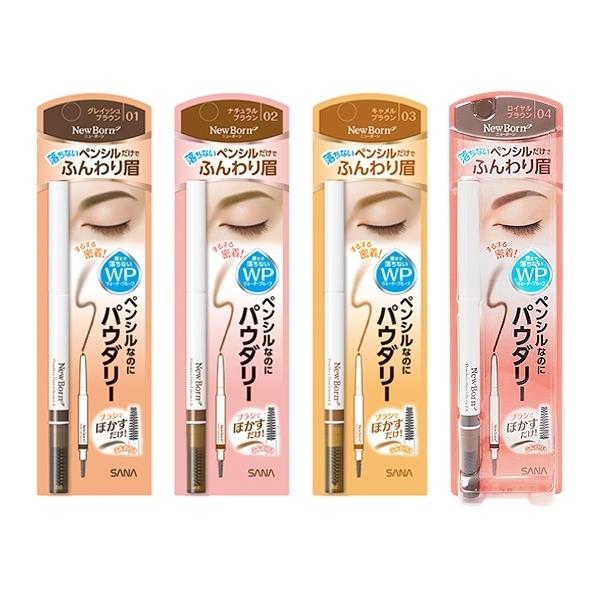 SANA 莎娜 柔和兩用立體持色眉筆(12g) 灰棕色/自然棕/駝棕色/氣質棕 款式可選【小三美日】