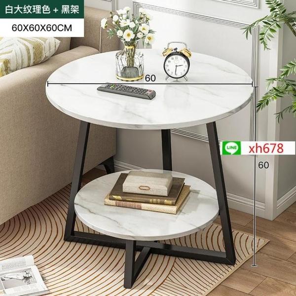 茶几小桌子客廳家用小戶型簡約現代多功能網紅創意茶几大理石紋【頁面價格是訂金價格】