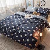 爵士圓舞曲 K2 King Size床包薄被套四件組 純精梳棉 台灣製