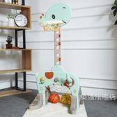 兒童籃球架可升降室內男孩女孩寶寶玩具1-6周歲家用球類投籃架子wy