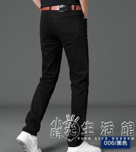 夏季男士彈力牛仔褲直筒寬鬆2020長褲子男夏天超薄款潮牌休閒百搭 小時光生活館