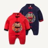 嬰兒連體衣 寶寶加厚棉衣3-6個月0冬裝中國風加絨刷毛哈衣 新生兒爬服