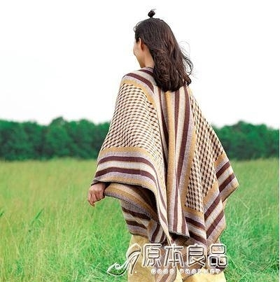 披肩 春秋大披肩毯女加厚旅游圍巾辦公室冬季保暖外搭居家披風外套斗篷 原本良品