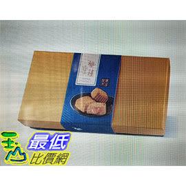 [COSCO代購] (預購) 皇樓 奶黃流沙月餅禮盒 55公克 X8入 X10盒 W215900