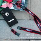 SEIDIO 手機 多功能 掛繩 吊繩 通行證 悠遊卡 一卡通 信用卡 感應卡套 鑰匙圈 快速取下 快拆設計