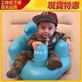 嬰兒學坐椅現貨