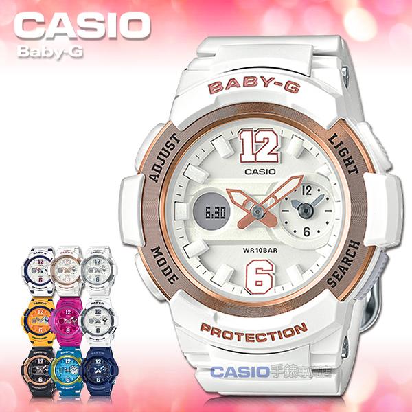 CASIO 卡西歐 手錶專賣店 BABY-G  BGA-210-7B3 DR 女錶 樹脂錶帶 防震 白金