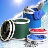 洗車用水桶便攜式折疊水桶車載伸縮桶戶外釣魚儲水桶旅游水桶11L 街頭布衣