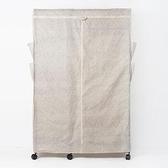 鍍鉻衣櫥防塵套S3996XXL-4(120x48x180cm)【愛買】