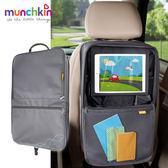 munchkin滿趣健-汽車椅背收納袋(可放平板)