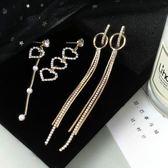 耳環韓國氣質女時尚百搭簡約不對稱流蘇超仙滿鉆愛心耳墜長款耳