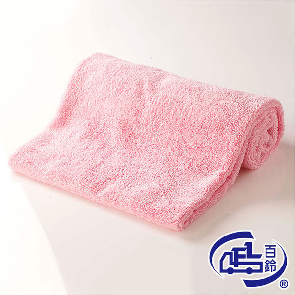 【YourShop】百鈴雪尼爾瞬間吸水超柔潔膚大浴巾(L號 粉紅色)