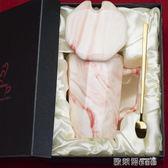 馬克杯 創意杯子陶瓷帶蓋勺馬克杯簡約情侶家用水杯牛奶咖啡杯韓版女學生  歐萊爾藝術館