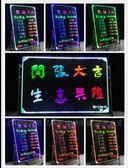 彩門LED手寫熒光板60 80 廣告板 發光板 廣告牌 電子黑板 螢光板【時尚家居館】