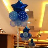 婚慶婚房氣球裝飾兒童周歲成人生日派對裝飾流蘇彩雨絲簾氣球佈置