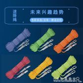 戶外登山繩子速降繩攀巖繩救援繩安全繩保護繩索耐磨攀登裝備(顏色需備註)水晶鞋坊