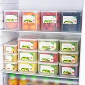 日本進口冰箱收納盒水果保鮮盒廚房塑料透明帶蓋長方形食品密封盒