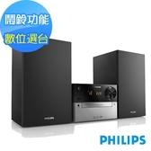 (福利品特價)PHILIPS飛利浦都會時尚微型音響MCM2300 (保固一年)