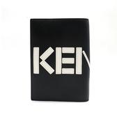 【台中米蘭站】全新品 KENZO 品牌字母Logo皮革護照夾 (黑)