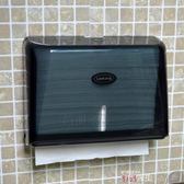 紙巾架衛生間酒店壁掛式塑料擦手紙盒免打孔廚房抽紙盒箱擦手紙巾架 數碼人生