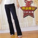 臀部的設計傾向圓弧型,修飾度達到最高點,對於下半身較豐滿的體型,挺直布料的中直統是最佳的選擇