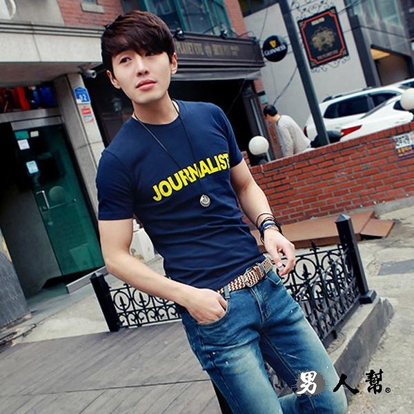 【男人幫大尺碼】T1542*MIT 台灣製造丈青色 JOURNALIST 印花 自創純棉短袖T恤