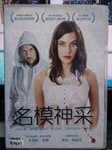 影音專賣店-I02-041-正版DVD【名模神采/聯影】-卡洛斯李爾*茱莉弗妮荷