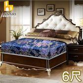 ASSARI-藍色厚緹花布護背式冬夏兩用彈簧床墊(雙大6尺)