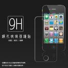 ☆超高規格強化技術 Apple iPhone 4/ iPhone 4S 鋼化玻璃保護貼/ 強化保護貼/ 高透保護貼/ 超薄