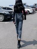 牛仔褲女2020年新款直筒寬松秋冬季顯瘦哈倫老爹蘿蔔長褲