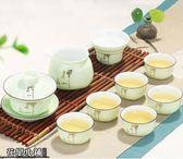 茶具套裝家用簡約現代泡茶杯茶壺景德鎮茶藝客廳