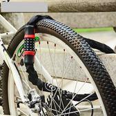 門鎖 玥瑪自行車鏈條鎖密碼鎖山地車鎖單車防盜鎖騎行裝備公路車鏈條鎖 米蘭街頭